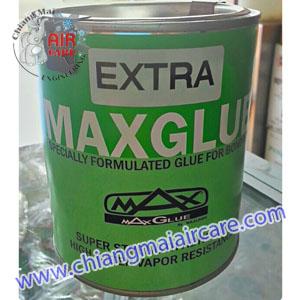 Max Glue กาวยางดำ 700 g