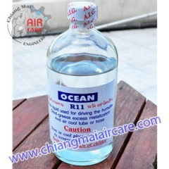 น้ำยาไล่ระบบ F-11 แบบขวด ระบบน้ำยา R11 ยี่ห้อ OCEAN