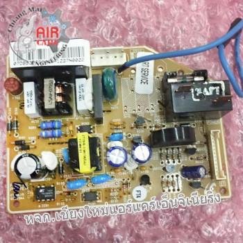 แผงวงจรซัมซุง แผงเมนบอร์ดแอร์ Samsung Model: DB93-06504A