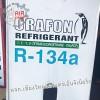 น้ำยาแอร์ R-134a ยี่ห้อ ORAFON น้ำหนัก 13.6 กิโลกรัม จำหน่ายยกกล่อง