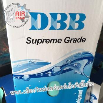 น้ำยาแอร์บ้าน ยี่ห้อ DBB กล่องใหญ่ พร้อมถังเติม