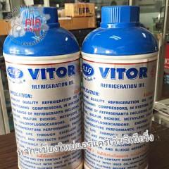 น้ำมันคอมเพรสเซอร์ VITOR แบบขวด #46