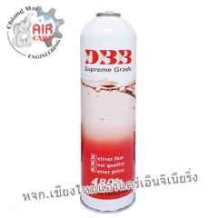 น้ำยาตู้เย็น R600a แบบกระป๋อง ยี่ห้อ DBB