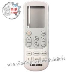 รีโมทแอร์ Samsung ของแท้ ใช้กับแอร์รุ่น AR (หน้าสามเหลี่ยม)