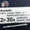เบรคเกอร์กันไฟดูด ยี่ห้อ Kyokuto เหมาะใช้กับเครื่องทำน้ำอุ่น