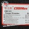 ชุดประแจปากตาย Coolmax แบบขนาด 6 ชิ้น พร้อมประแจปอร์น