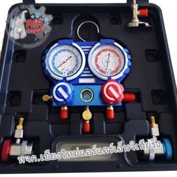 เกจ์วัดน้ำยาแอร์ แบบคู่ พร้อมสาย 3 เส้น สำหรับระบบ R-22, R-134a, R404a