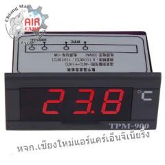 เทอร์โมมิเตอร์ดิจิตอล ควบคุมอุณหภูมิ ยี่ห้อ SACCO รุ่น TPM-900