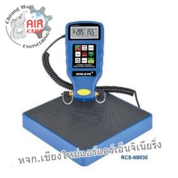 เครื่องชั่งดิจิตอล RCS-N9030 จอแสดงผล LCD