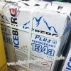 น้ำยาแอร์รถยนต์ R-134a ยี่ห้อ Iceberg Plus