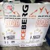 น้ำยาแอร์ R-404a ยี่ห้อ IceBerg แบบกล่องเป็นถัง พร้อมน้ำยาแอร์
