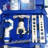 ชุดบานแฟร์ท่อแอร์ DHSZ รุ่น WK-R806-FT กล่องสีฟ้า