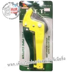 กรรไกรตัดท่อ PVC ยี่ห้อ Wynn's รุ่น WM201A