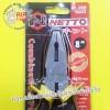 คีมปากจระเข้ คีมตัดลวด ยี่ห้อ NETTO รุ่น GP-200 ขนาด 8 นิ้ว