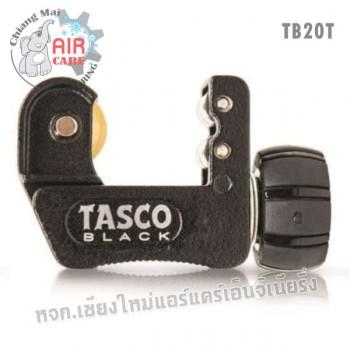 คัตเตอร์ตัดท่อทองแดง TASCO ขนาดเล็ก กระชับมือ ใช้งานได้ในที่แคบ