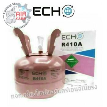 น้ำยาแอร์ถังเล็ก ECHO ซื้อง่าย ใช้สะดวก ราคาถูก