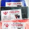 ผ้าใบล้างแอร์ Toolman สูตรป้องกันน้ำยาล้างคอล์ยกัดกร่อน