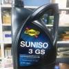 น้ำมันคอมเพรสเซอร์แอร์ SUNISO 3GS เกลอนดำ ขนาด 3.78 ลิตร