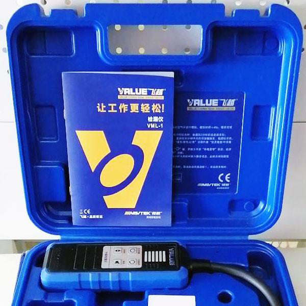 เครื่องเช็ครั่ว VALUE รุ่น VML-1 สำหรับระบบน้ำยาแอร์ทั่วไป มีไฟบอกสถานะ