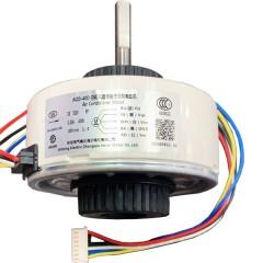 มอเตอร์แอร์ Haier 40 Watt มอเตอร์แฟนคอยล์ หมุนขวา เลข WZD-40D