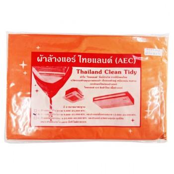 ผ้าใบล้างแอร์ AEC ขนาด 1.6×2.6 และ 2×3 ใช้ล้างแอร์ได้ถึง 25000 BTU