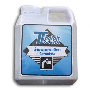 น้ำยาละลายเมือกในถาดน้ำทิ้ง Thaiair Clean แก้ไขแอร์ตัน แอร์น้ำหยดได้ดี