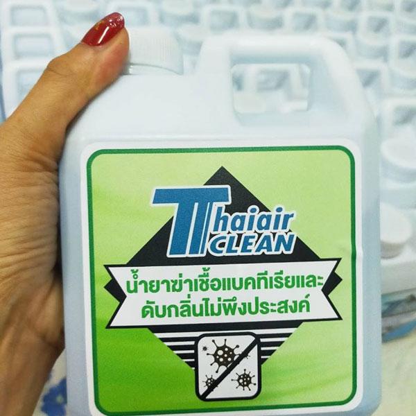 น้ำยาฆ่าเชื้อแบคทีเรีย ล้างแอร์ Thaiair Clean ดับกลิ่นอับ