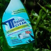 วิธีเลือก น้ำยาล้างแอร์ ให้เหมาะสม ได้คุณภาพ ล้างแอร์สะอาดและปลอดภัย