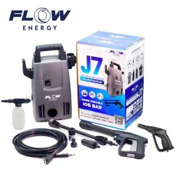 เครื่องฉีดน้ำแรงดันสูง Flow Energy ใช้ล้างแอร์บ้านได้ ล้างรถก็ยังได้ แรงดันเต็ม