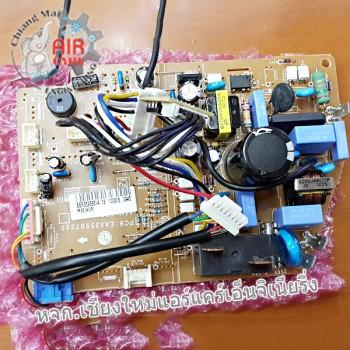 แผงวงจรแอร์ LG Model E8R35936514 MSE