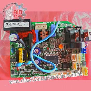 แผงวงจร เมนบอร์ดแอร์ Samsung โมเดล VIVACE-PJT DB93-05750G