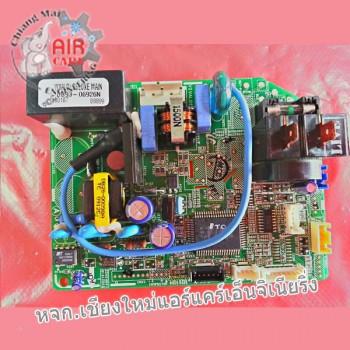 แผงวงจร PC เมนบอร์ดแอร์ โมเดล VIVALDI DELUXE Main