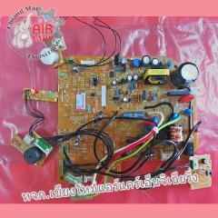 แผงวงจร เมนบอร์ดแอร์ Daikin Inverter FTKD รุ่น 24GV2S