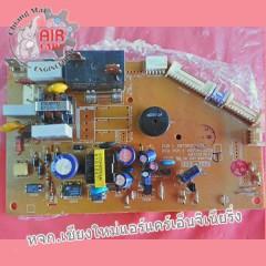 แผงวงจร เมนบอร์ดแอร์ LG รุ่น ASM 6871A10056