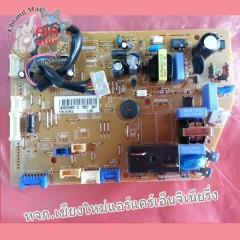 แผงวงจร เมนบอร์ดแอร์ Lg รุ่น EBR35935609