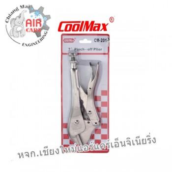 คีมตัดแป๊บ ยี่ห้อ Cool Max (CM-201) ขนาด 7 นิ้ว