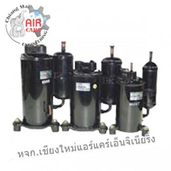 คอมเพรสเซอร์แอร์ แบบโรตารี่ (Rotary) Thacom Compressor R-22
