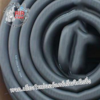 ฉนวนยางหุ้มท่อ ยาว 1.83 เมตร ยี่ห้อ Insoflex หนา 3/8 นิ้ว