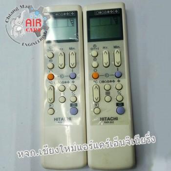 รีโมทแอร์ Hitachi ประเทศไทย RAR-35Z