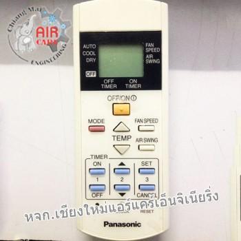 รีโมทพานาโซนิค Panasonic ของแท้ รุ่น CWA75C2841