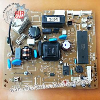 แผงเมนบอร์ดแอร์ โตชิบา (Toshiba) รุ่น 43T69541