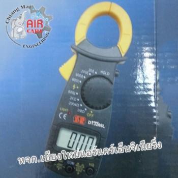 ดิจิตอลคลิปแอมป์ เครื่องวัดการกินไฟของกระแสไฟฟ้า