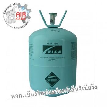 น้ำยาแอร์ R134a KLEA ขนาด 13.6Kg ถังสีฟ้า