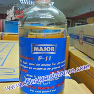 น้ำยาล้างระบบ ยี่ห้อ Major สำหรับน้ำยาแอร์ระบบ F-11