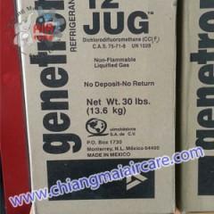 น้ำยาแอร์ R-12 ยี่ห้อ Genetron น้ำหนักถัง 13.6Kg