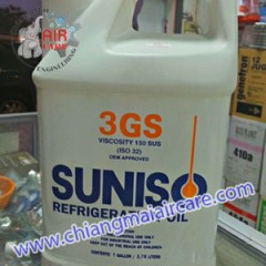 น้ำมันคอมเพรสเซอร์ ยี่ห้อ Suniso 3/4/5 GS