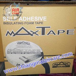 เทปโฟม แบบปกล่อง Max Tape กว้าง 50mm